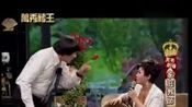 万秀猪王2013看点-20131102-万秀剧场:家庭教师(二)
