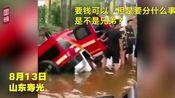 黑心!消防车救援时被困,开锁公司坐地起价涨10倍费用!