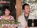 和風総本家SP - 12.04.12「密着!東京下町24時 出会いと別れ2012年春」