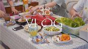 【Meg】Vlog.38| 8.3-8.4和我一起过周末吧~brunch/做家务/鸡胸肉丸汤/烤肉party/一起玩switch