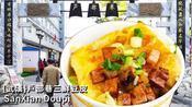 武汉美食汉味早点第一巷户户巷巷三鲜豆皮  街头小吃