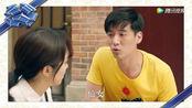 暖心爱恋4分钟看完《我的青春遇见你》魏千翔姜妍心动回味18岁