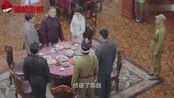 密查:蒋主任设宴庆祝菊剑案破,蒋宝珍独自一人思索万千!