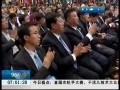 早安山东-20141120-首届世界互联网大会在乌镇开幕
