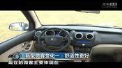 长安欧诺和五菱宏光这类MPV能达到普通家轿的性能吗?