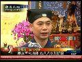 两岸108位道教法师举办法会为台湾灾民祈福