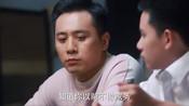 老男孩:萧晗解救吴争-国语720P