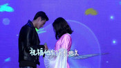 姜潮霸道总裁式求婚麦迪娜!彭昱畅为吻戏减肥-新闻快讯-娱人制造官方