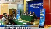 [long]创新论坛10月26日至27日举行 .