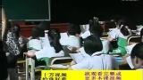 《普罗米修斯盗火》陆晓霖 广东省青年教师阅读教学观摩活动