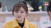 王瑞子被前男友纠缠,陈奕龙上演英雄救美