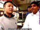 在中国的故事-20110117 云南瑞丽