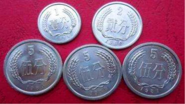 81年的一分硬币现在值多少钱?说出来你可能不信