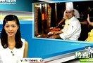 [www.tf-seo.com]搜索】迪拜七星级酒店六成中国客 消费能力惊人