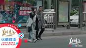 《美好生活》徐天找工作遇到黑中介 晓慧帮其保驾护航 04集精彩预-国语高清