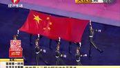 天津:第13届全运会开幕