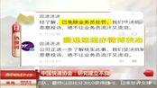 中国快递协会:研究建立不良用户黑名单制度