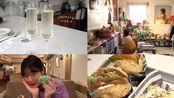 【ziolee】韩国女生ziolee的日常记录VLOG>>>OOTD/喝完气泡酒后去圣水洞法国书店ofr.seoul/Jordy耳机壳/吃美味的鳄梨汉堡