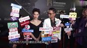 惠英红表现很紧张,谢君豪夸赞惠英红表示支持,展映,心冤