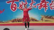 荣恩雨2018年韩岗镇第二届恩雨杯广场舞大赛 刁集文化广场举办