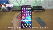 苹果开完发布会,韩网友怒了,称iPhone8应该刻上韩国制造