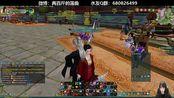 2019-08-06 剑网3 剑网3 ChinaJoy现场