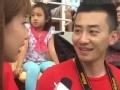 吴敏霞高颜值男友首度曝光 喊话女友甜蜜送祝福 - 搜狐视频
