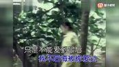 林志颖《我不后悔》原版MV,我不后悔我曾爱过 只是天涯从此寂寞