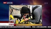 共享单车频遭破坏90后女生手绘修补车牌