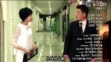 山蒜酱汤:12年后的重逢第15集预告片网络版