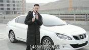 新疆德宝易手车:东风标致408,浪漫与运动兼得