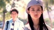 恋爱大赢家:林志颖居然不和刘亦菲讲话,这是怎么回事!