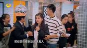 虞书欣问爷爷:赵志伟当我的老公怎么样?