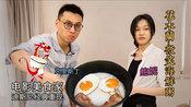 重现影片花木兰中经典早餐,广式干贝粥搭配西式培根好吃吗?