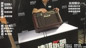 「速腾乐器实拍」马歇尔Marshall AS50D音箱