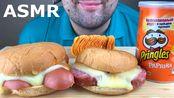 【russian eating】助眠自制香肠三明治配奶酪和薯片意大利红辣椒(吃的声音)(2020年3月20日20时41分)