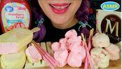 【curie】Magnum,Kit Kat,Pocky,草莓软糖吃声音,,居里。(2019年9月9日9时46分)