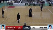 Nanami ONISHI De- Maika SENO - 58th All Japan Women KENDO Championship - Third