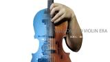 《提琴时代》第三集:神秘的中提琴