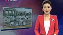 www.yuezihuisuo.net 月子会所] 最炫涉外风》广东卫视报道 新闻视频