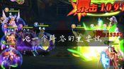 『梦随闪烁之光』论一个阵容的重要性,九星黑龙32强实战