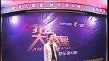 我是大歌星-20130912-襄阳店日冠军徐洋《你是我的眼》