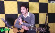 音药汇(吉他篇)第45期 吉他弹唱《当你老了》(1)
