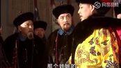《康熙王朝》康熙说离了姚启圣也能收复台湾