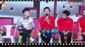 王俊凯对阵迪丽热巴《快乐大本营》玩游戏全程双腿发抖