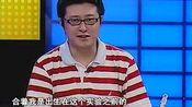 CCTV10《百科探秘》被忽视的营养素α-亚麻酸
