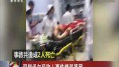 深圳沃尔玛砍人事件嫌犯落网