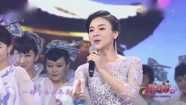 央视三八妇女节特别节目(一路芬芳)-歌曲《美人吟》-陈思思