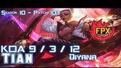 [LOL第一视角]FPX Tian QIYANA vs REK'SAI Jungle - Patch 10.1 KR Ranked