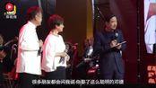 红楼梦演唱会,邓婕张国立秀恩爱